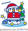 ペンギンカフェ クリスマス 23395739
