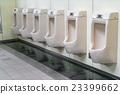Interior of man public toilet 23399662