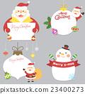 裝飾 男人 聖誕節 23400273