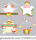 插圖 男人 聖誕節 23400324