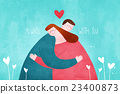 夫婦 一對 情侶 23400873