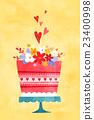白色情人節 慶典 祝賀 23400998