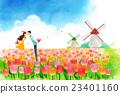 夫婦 風車 約會 23401160