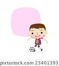 男孩 足球 英式足球 23401393
