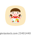 食物 少女 女孩 23401440