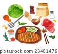 烹饪 肉 食品 23401479