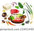 食品 食物 插圖 23401490