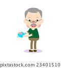 男人 泡沫 肥皂 23401510