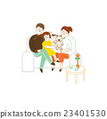 SILL203_008 23401530