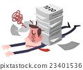 businesspeople fatigue man 23401536