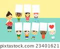 花束 教師 康乃馨 23401621