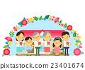 家庭 人 人物 23401674