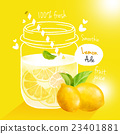 果汁 檸檬 插圖 23401881
