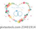 婚禮 戒指 愛情 23401914