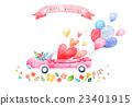 婚禮 愛情 愛 23401915