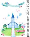 祝賀 婚禮 教堂 23401916