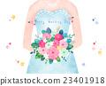 花束 婚禮 新娘 23401918