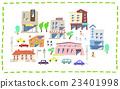 建筑 城镇 城市 23401998