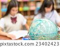 小學生 學生 國中生 23402423