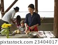 父母和小孩 親子 家庭 23404017