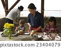 父母和小孩 做菜 煮飯 23404079