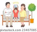 가족, 패밀리, 그래프 23407085