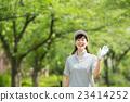 女性 鮮綠 女 23414252