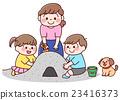 砂坑 玩沙 父母和小孩 23416373