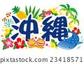 Okinawa, material, materials 23418571