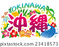 Okinawa, material, materials 23418573