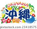 Okinawa, material, materials 23418575