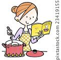 烹飪 食物 食品 23419155