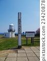 Noto peninsula cutting edge cape 23420878