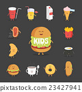 Set of cute cartoon fast food characters . French 23427941