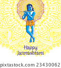 Krishna playing the flute. Vector of janamashtmi  23430062
