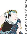 Utagawa Kunita東海道五十三世的Fuchu Kita 8的形象 23436166