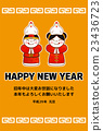 new year's card, rooster, chicken 23436723
