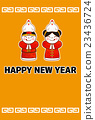 new year's card, rooster, chicken 23436724