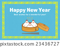 new year's card, rooster, chicken 23436727