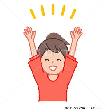 Girls who rejoice 23443800