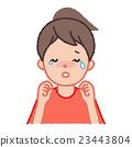 女孩 年輕的女孩 少女 23443804