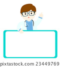 Doctor explains and holds a white board vector 23449769