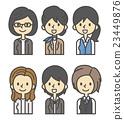 vector, businesswoman, new employee 23449876