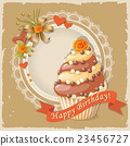 birthday card with cake and ribbon 23456727