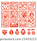 Set of Japanese new years rooster elements 23459225