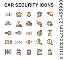 Car security icon 23466990