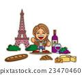 巴黎 咧嘴笑 巴黎人 23470460