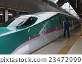 tohoku shinkansen, carriage, vehicle 23472999