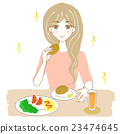 여성, 먹다, 반짝반짝 23474645