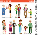 Vector set of people with children 23488060